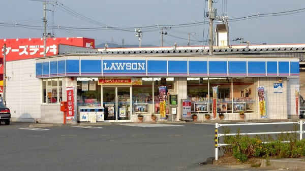 1024px-Lawson_Haramachikitahara_Shop