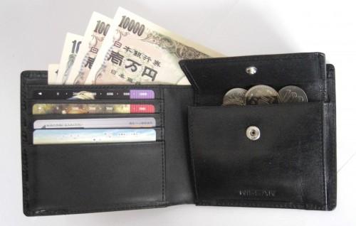 貯金上手は財布の中身の金額を把握
